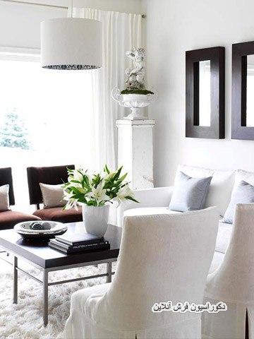 دیوارهای اتاقتان را رنگ سفید بزنید