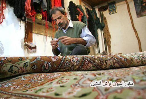 فرش ایران زمین