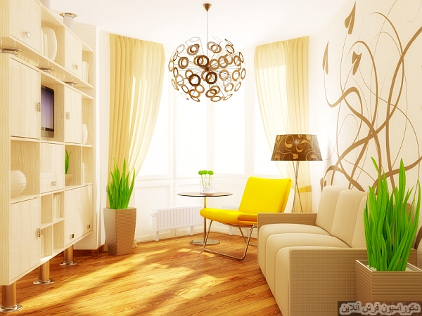 اتاق نشیمن زیبا
