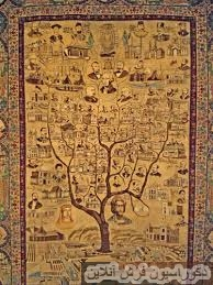 فرشهای تاریخی ایران