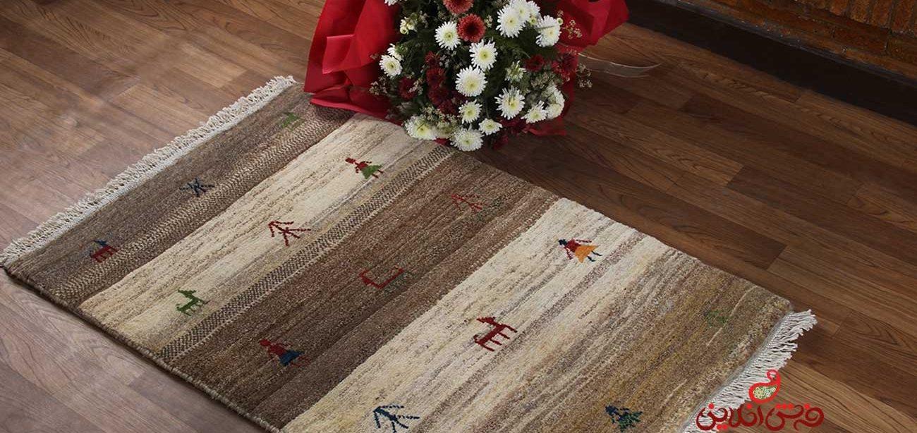 نگهداری از فرش دستباف