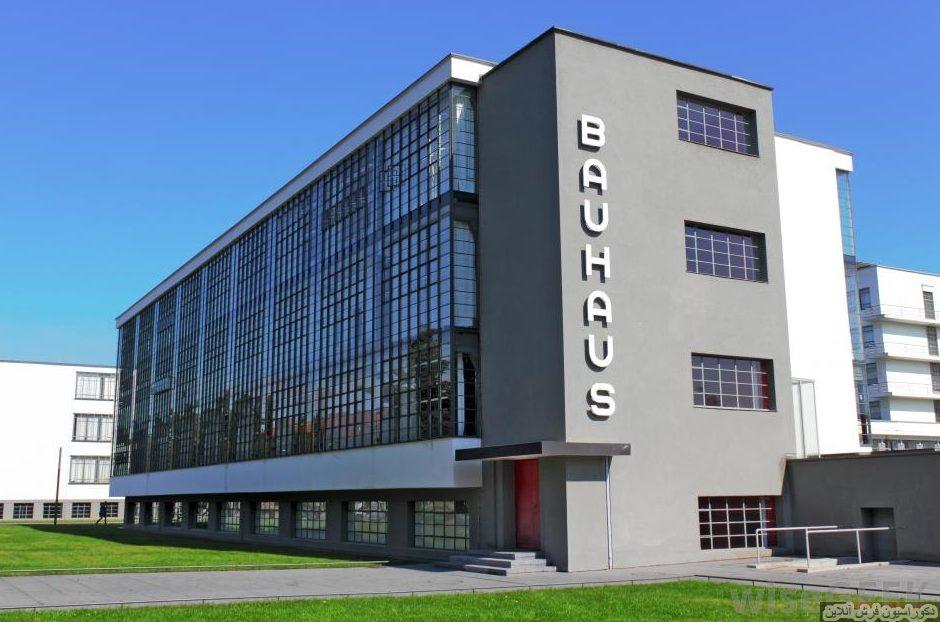 مدرسه معماری باهاوس