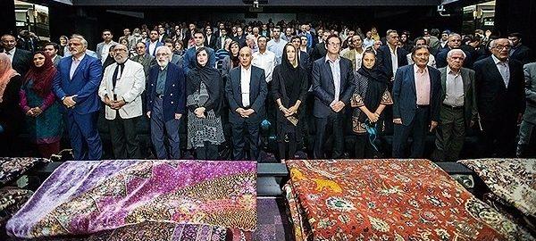 نخستین حراج تخصصی فرش در ایران